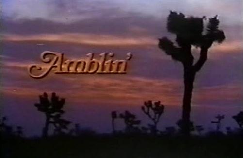 AmblinSmall